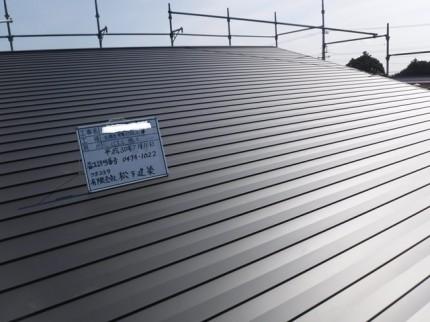 W様邸ソーラーパネル