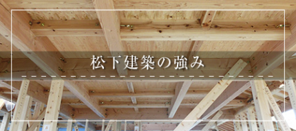 2column_tsuyomi