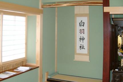 本格日本の家_和室