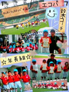 blog_import_582bd37d97f5b