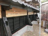 築地塀工事